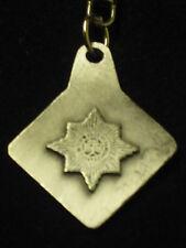 IRISH GUARDS  Regimental Key Ring