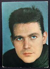 Ulrich Thein -  Movie Actor Photo Film - Autogramm-Karte AK ( Lot-Z137)