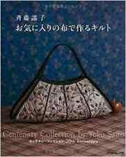 Centenary Patchwork Collection Yoko Saito Japanese Craft Book Japan
