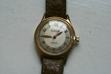 "RARE 1960's SWISS MADE "" BERNEX "" 17 JEWELS GENTS G/P WIND-UP WRIST WATCH"
