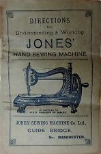 Jones Hand Swan Neck Cat Back Serpentine Sewing Machine Manual c.1890