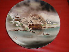 ANTIQUE JAPANESE HAND PAINTED PLATE RIVER SCENE 15 INCHES