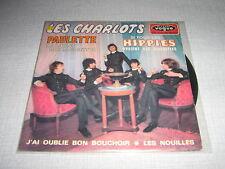 LES CHARLOTS EP FRANCE PAULETTE