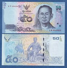 Thailand 50 Baht P NEW 2012 / 2013 UNC Low Shipping! Combine FREE!