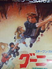 1985 The Goonies Movie Poster Japan Spielberg art vintage