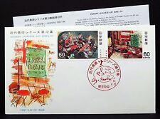 Japan FDC 60 Nippon Ersttagsbrief (Lot-I-3265