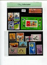 15 PCS USED & 1 M/S MINT STAMPS - SPORTS # S350