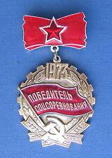 """URSS médaille """"Vainqueur de la compétition socialiste"""" 1973 CCCP"""