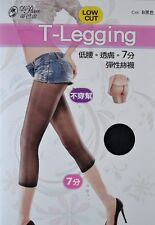 On Sale DeParee Fashion seven points thin transparent low waist tights - 6787