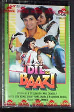 ANIL GANGULY'S DIL KI BAAZI IMPORT INDIAN CASSETTE BOLLYWOOD  NEW  SEALED