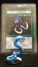 YUGIOH Dungeon Dice Monsters DDM - Japanese Booster #5 - KAIRYU-SHIN figure/card