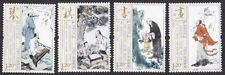 CHINA 2013-15 Music, Chess, Calligraphy and Painting 琴棋书画 stamp 4v MNH