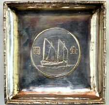 Vintage Chinese Sun Yat Den Junk Boat Sterling Silver Tray With Old Silver Coin