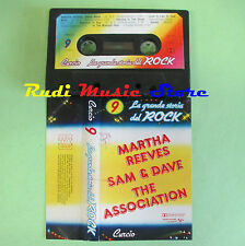 MC La grande storia del rock 9 PROMO CURCIO MARTHA REEVES SAM no cd lp dvd vhs