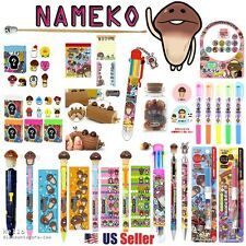 12pcs of Assorted JAPAN School Supply Stationary Surprise Gift Set : NAMEKO