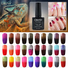 Elite99 Chameleon Color Change UV LED Soak Off Thermal Gel Polish Nail Art 10ml