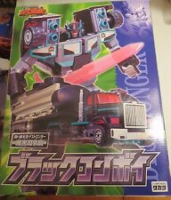 Transformers 2000 Car Robots RID Scourge D-012 with Tanker Truck- Japanese