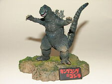 G'62 Diorama Figure from Yuji Sakai Godzilla Complete Works Set 1! Gamera
