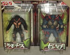 Bio Fighter Wars Guyver BFW Set 06 Ramotith Zencrebe Figures Doll Max Factory