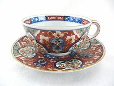 ANTIQUE JAPANESE ARITA - CUP AND SAUCER - FUKI CHOSHUN MARK - MEIJI  (1868-1912)