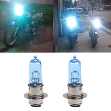 2Pcs P15D-25-1 LED 35W Headlight White Bulb Lamp For Motorcycle Electric Vehicle