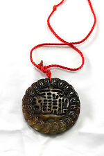 Chinese Hand Carved Jade Money Pendant Amulet
