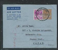 MALAYA SINGAPORE (PP2508B) 1955 KGVI 25C AEROGRAMME UPRATED KGVI 5C TO JAPAN.