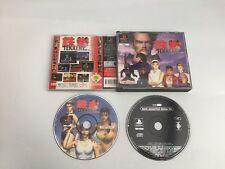 TEKKEN 2 - PS1 GAME / PS2 PS3 COMPATIBLE - ORIGINAL FAT CASE BOX 2 DISC