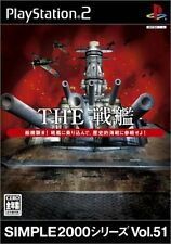 Used PS2 Simple 2000 Series Vol. 51: The Battleship   Japan Import