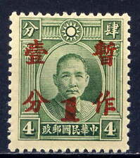 CHINA Sc#341 1937 1 Cent on 4 Cents SYS MNH