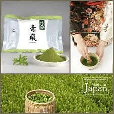 Japanese Matcha Powder green tea Uji Aoarashi Japan fine quality stone ground