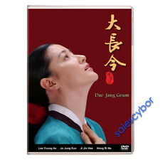 """BUY 5 GET 1 FREE""  Dae Jang Geum Korean Drama( 14DVDs) Excellent English Sub!"
