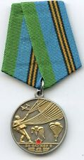 In memory of AFGHANISTAN WAR AIRBORNE Service Russian medal