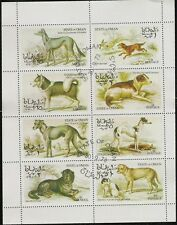 State of Oman sheet of 8 Dog Stamps, pets, hounds, CTO Trucial State bogus