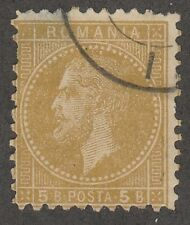 KAPPYSSTAMPS S1837 ROMANIA SC # 55  USED FINE CATALOG=$5