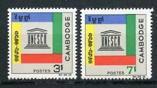 STAMP / TIMBRE DU CAMBODGE NEUF N° 178/179 ** UNESCO