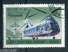 RUSSIE, 1980, timbre 4695, AVIATION, HELICOPTERE YAK 24, oblitéré