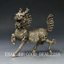 Chinese Silver Copper Hand-carved Kirin Statue