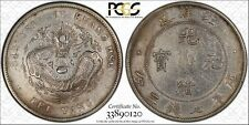 1908 China Chihli Dollar silver Dragon Y-73.2 LM-465 Cld. Conn. PCGS AU Details