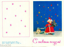 1969 Russian folding NEW YEAR card Doll in Santa's costume drags clock