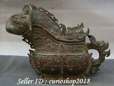 "16"" Old Ancient Chinese Dynasty Bronze Ware Beast Bull Zun Sheng Drinking Vessel"