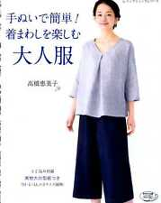 Handsewn Easy CLOTHES  - Japanese Craft Book SP3