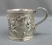 Old Reed&Barton SilverPlate Baby Mug Children Riding Dolphin&Smoking by Campfire