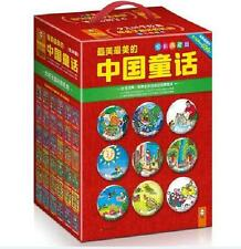 Learning Chinese Beautiful fairy tale China most tradition store 9 book-spring