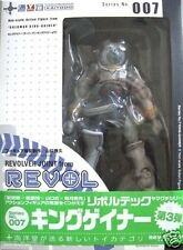 New Kaiyodo REVOLTECH YAMAGUCHI 007 King Gainer King Gainer PAINTED