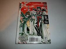 Rg Veda #2 by Clamp SC new Manga