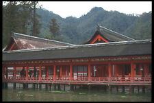 249017 Itsukushima Jinja sanctuaire sur l'île de Miyajima près de Hiroshima A4 papier photo