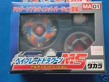 TAKARA TOMY JAPAN BEYBLADE MA-01 Dragoon MS Ultimate Version MSUV+LAUNCHER HMS