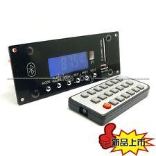 Bluetooth 4.0 Audio Receiver APE/FLAC/WAV/MP3/WMA decoder FOR  phone APP APK