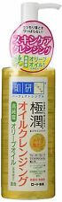 ROHTO Hada Labo Gokujyun Oil Cleansing makeup remover High Purity Olive Oil  New